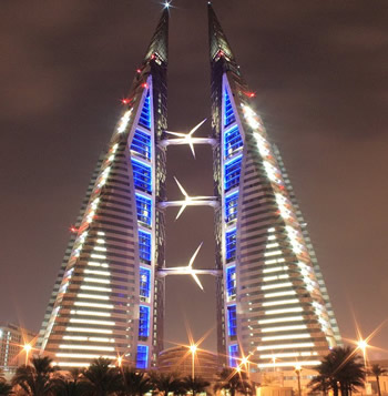 Bahrain World Trade Centre
